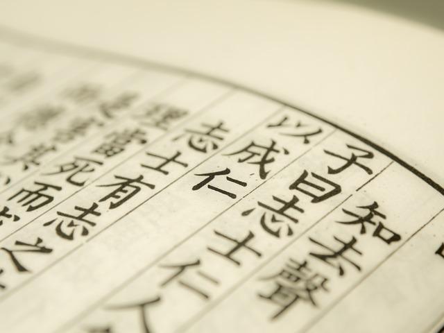 תרגום סינית עברית – מתי נדרש?