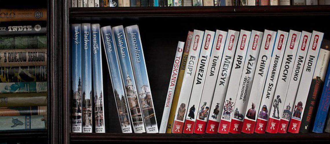 ספרייה ביתית