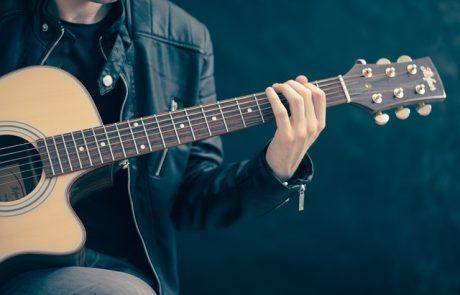 כל הדרכים לכוון גיטרה